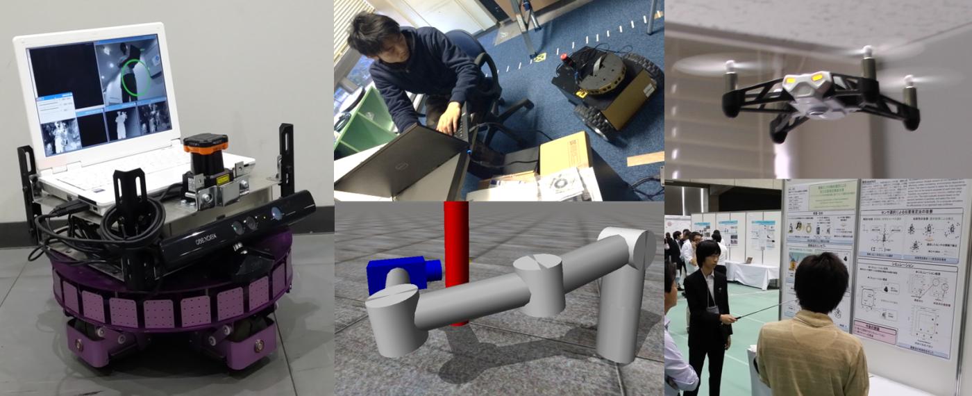 ロボット制御研究グループ